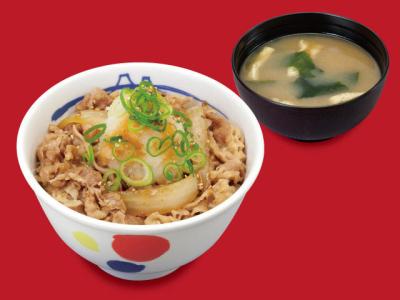 徳島市内で展開している全4店舗の牛めし・とんかつチェーンで店長候補として活躍しませんか?