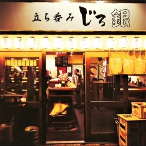 東京・神田にある「立ち呑み じろ銀」で、店舗スタッフを募集します!