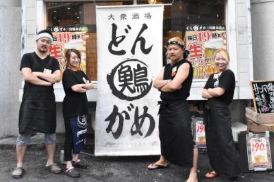 オープニングスタッフを大募集!日本各地で400店舗以上を展開する「コズミックホールディングス」