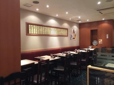 現在、吉祥寺店・池袋店・船橋店・立川店の4店舗を運営中です。