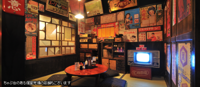 昭和のガード下の「モツ焼屋」、酒屋の店頭の「盛切屋」をイメージしています。