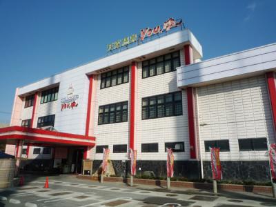 松原興業株式会社