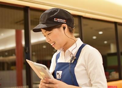女性スタッフ多数活躍中の神座でアルバイト♪家事・育児の都合優先の働き方OK!