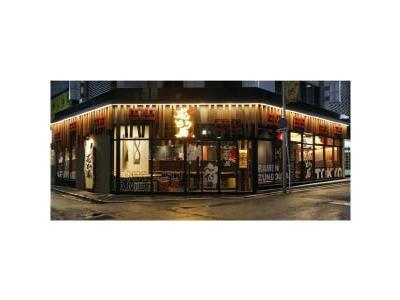 関西を中心に、東京・NYを含め37店舗展開するラーメン店☆出店計画多数だから、ポジションは豊富です。