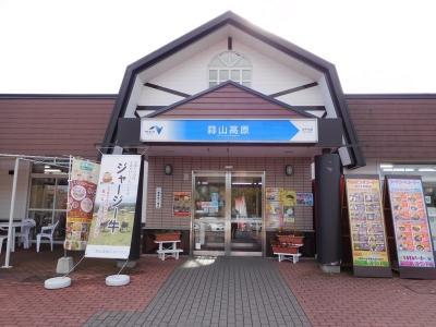 下津井電鉄株式会社