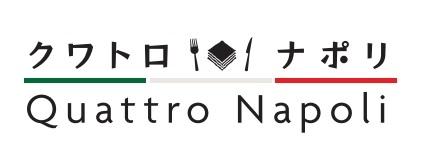 """梅田・阪急三番街にオープン!生麺を使った多彩な""""ラザニア""""メニューを中心に展開します♪"""
