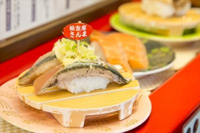 北海道の根室から直送する鮮魚が自慢。いつも行列とお客様の笑顔が絶えません!