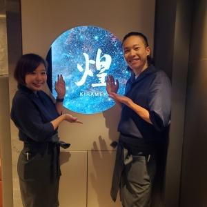 南青山で人気の高級焼肉店で、料理長としてすぐにご活躍ください!