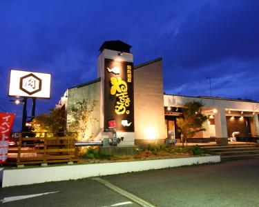 愛知県内で3店舗を展開。2020年、海外出店にともない将来の店長を募集します!