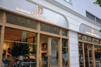 極上のパンを使ったサンドイッチが大人気の「セントル・ザ・ベーカリー」