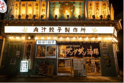 『肉汁餃子製作所 ダンダダン酒場』は5年で50店舗展開を目指し、続々オープン予定!