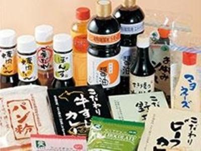 関西エリアを中心に展開中!高品質な品揃えが自慢の食品スーパー!