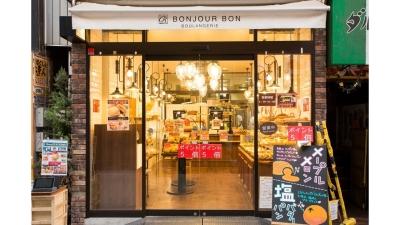 都内に5店舗と本社工場を持つ当社の製パンStaffを大募集!