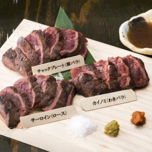愛知・豊田の馬肉料理居酒屋です。