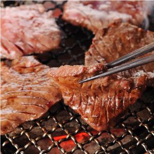 仙台名物厚切り牛たん料理で、お客様を笑顔にしましょう♪
