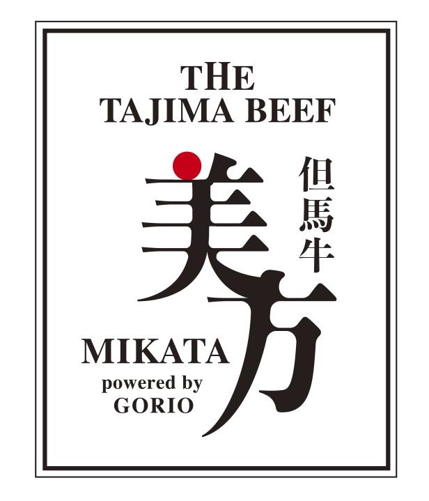 2020年6月、東京駅中にオープンするプレミアム焼肉店で、オープニングメンバーを募集します!