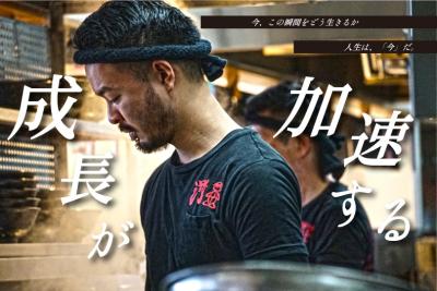 関西圏で急成長する「河童ラーメン本舗」で活躍しませんか