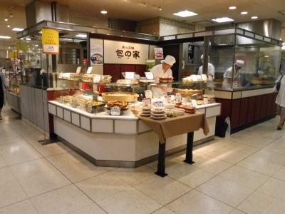 本格中華惣菜を販売するデパ地下の店舗。日々計画的に調理していきますので、ペース配分がしやすいです。