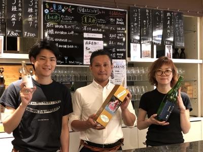 20代スタッフを中心に活躍中☆日本酒好きのスタッフが多数在籍しています!あなたも仲間になりませんか?