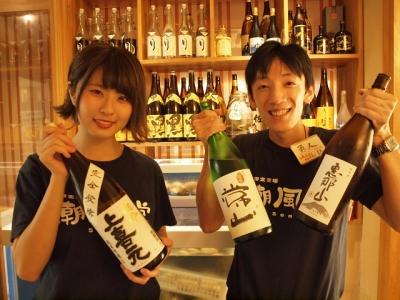 【日曜・祝日定休】名古屋市内2店舗で店長候補を募集します!夏には出店あり◎