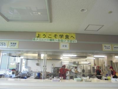 大阪工業大学・大宮キャンパス内にある学生食堂で、学生さんの笑顔を生み出しませんか♪