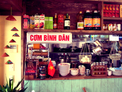 吉祥寺の路地裏にある小さなベトナム料理店