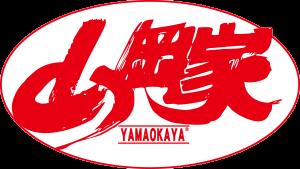 全国150店舗以上の店舗を展開している『ラーメン山岡家』で店長をめざしませんか。