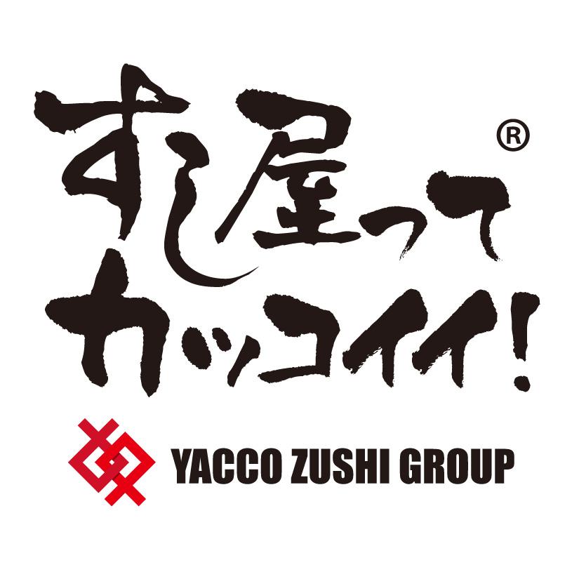 栃木県で約60年にわたっておいしいすしを提供し続けてきた安定企業で、新しいすし職人を募集!