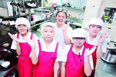 資格・経験を活かそう!大阪市内で展開する有料老人ホームで、調理師を募集します。