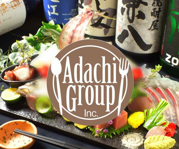 株式会社Adachi Group