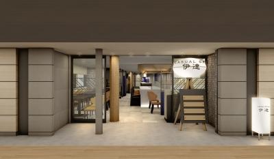 東京駅一番街の新たなグルメスポット「東京グルメゾン」にオープンするカジュアルな鉄板焼き店
