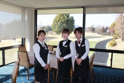ゴルフ場・クラブハウス内にあるレストランで、楽しくアルバイトしませんか。