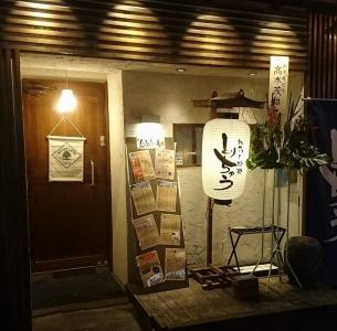 鹿児島の郷土料理と本格焼酎をそろえた人気店で活躍!