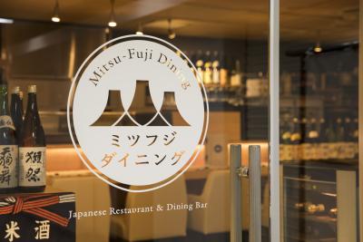 和モダンな居酒屋ダイニングで、お店を切り盛りしてくれるスタッフを募集!