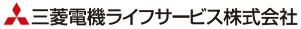 三菱電機ライフサービス株式会社名古屋支店
