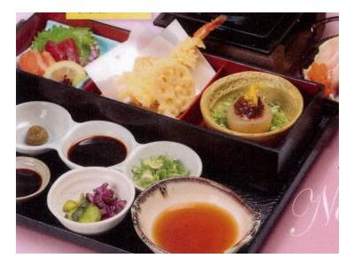月給35万円も可能!スーパー銭湯内レストランの料理長募集。キャリアアップもめざます。