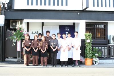 和洋折衷をテーマにした創作料理店でキッチンスタッフを募集