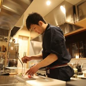 京都の町家をリノベーション!和をベースにした日本料理店でキッチンスタッフを募集します。