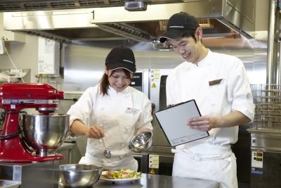 <島根エリア>月8~10日休◆食から「働くひと」を支えるやりがいのある仕事です。給食サービス大手ならではの安定した働き方を手に入れよう!着実なキャリアプランも