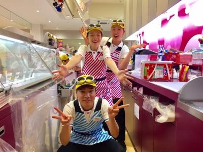 『サーティワンアイスクリーム(FC店)』のスタッフとして、お店を盛り上げよう☆2ヶ月毎に昇格面談も◎