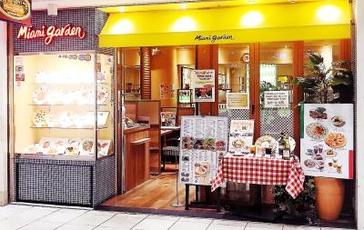 お店は駅直結のポルタ地下街にあります。通勤ラクラクなのもうれしいポイント♪週2日〜OK◎