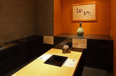 東京23区内のふぐ料理店、または海鮮料理店で料理長候補としてご活躍を!