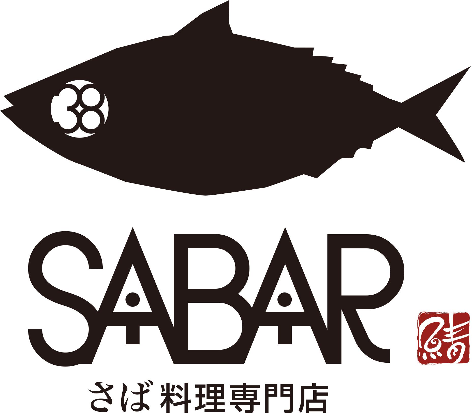 メディアでも話題!とろさば料理専門店「SABAR」で働きませんか◎未経験者、歓迎!