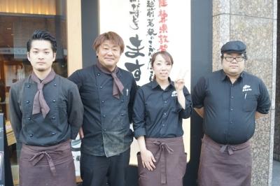 店長、料理長をはじめ優しい先輩スタッフがしっかりサポートします♪