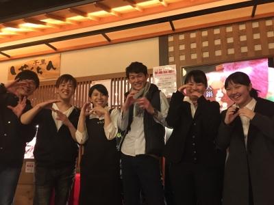 大阪で一人しゃぶしゃぶのパイオニアと言われる、「千里しゃぶ亭」2店舗でスタッフを募集します!