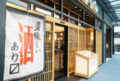 神戸の本社を拠点として、和食ダイニングの統括業務をお願いします!