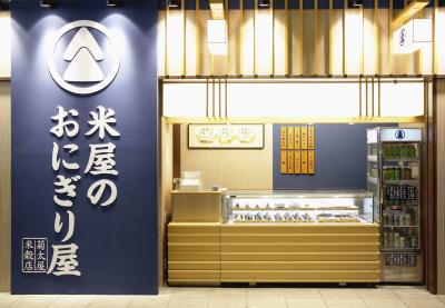 株式会社菊太屋キッチン