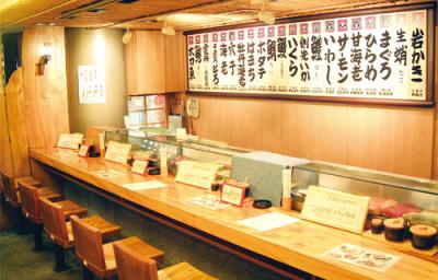 大迫力のネタとリーズナブルな価格で人気の寿司店です!