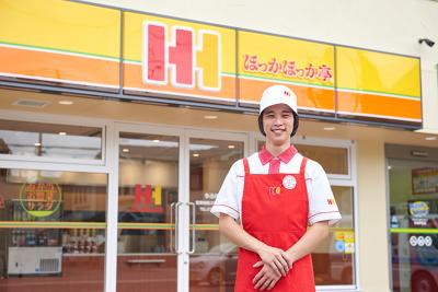 全国に約1000店舗を展開する「ほっかほっか亭」。安定した基盤のなかで、地域に密着し、みなさまに喜んでいただけるお店を任せてもらえるから、やりがいは充分です!
