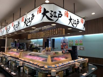 職人ひとり一人が丹念ににぎったお寿司をリーズナブルにご提供しています。